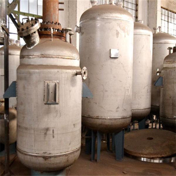 电加热反应釜厂家