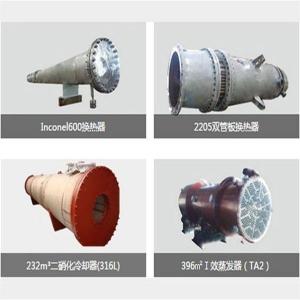 固定管板式换热器